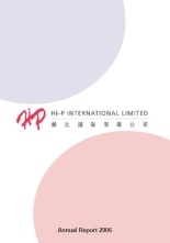 Hi-P Annual Report 2006